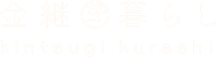 金継ぎ暮らし~やり方・情報など初心者にもわかりやすく解説!東京では教室も開催中。修理の依頼も受け付けてます